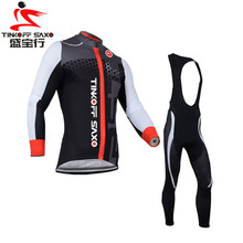 2016 Cycling jerseys Quick-Dry Ropa Ciclismo Breathable Long Sleeve Bike Jerseys Thin Cycling Clothing Bicycle Sportswear