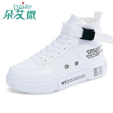 Chaussures 3 4plus 2 Casual Version 6plus Coréenne Velvet Sauvage Femmes Velvet Nouvelle 1 Velvet 5plus 2018 De p40nq