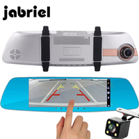 Jabriel Car Mirror Camera 7.0 Inch Video Recorder Mirror With Rear View Camera For Car Cam Full HD 1080P Dual Dash Cam Auto DVRs