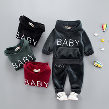 Baby Girl Clothes Brand Boys Clothing Set Kids Casual Letter 100% cotton Hooded Velvet Children's Sports Suits girls Clothes set