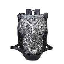 Women Backpack 2017 Cool Black PU Leather Cute 3D Owl Female Hot Sale Bag School Bags For Teenagers Sac A Dos