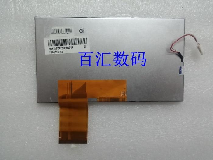 все цены на Peg 6.2 inch LCD screen original car DVD navigation screen touch screen TM062RDH03 онлайн