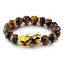 Натуральный тигровый глаз, бисерный мужской браслет с отважими войсками, термохромный Pixiu, очаровательные браслеты, ювелирные изделия ручной работы