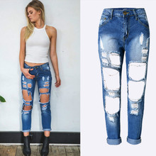 Womans High waist skinny tight denims classic Stretch ripped large gap Denim for girl feminine pencil pants