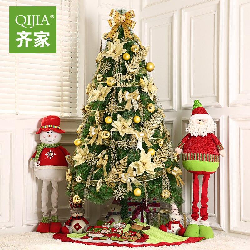 Oro Series Bricolaje Fina Decoraciones Para árboles De