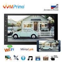 AMPrime 2 din Car Radio Android GPS Navigation Autoradio MP5 Player 7 Universal Auto Radio Bluetooth Mirror Link RDS Wifi DAB+