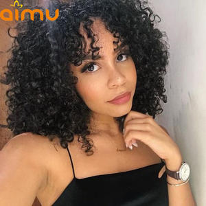 Human-Hair Full-Lace-Wig 250-Density with Pre-Plucked Brazilian Virgin Short Kinky Curly