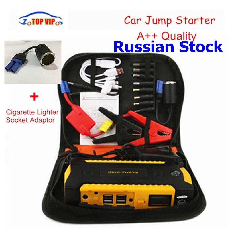 2017 Newest High power 16000mAh car jump starter 12v emergency portable Power Bank car battery charger