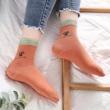 5 Pairs Of Fashion Cartoon Socks Ladies Embroidery Casual Cute Dog Cat Pattern Funny Simple Comfortable Breathable Wild