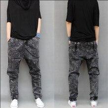 Fashion 2016 New Plus Size M-5XL Harem jeans Men Taper Jeans Men Joggers Casual Hip hop Elastic Beam  Pants Pencil Jeans