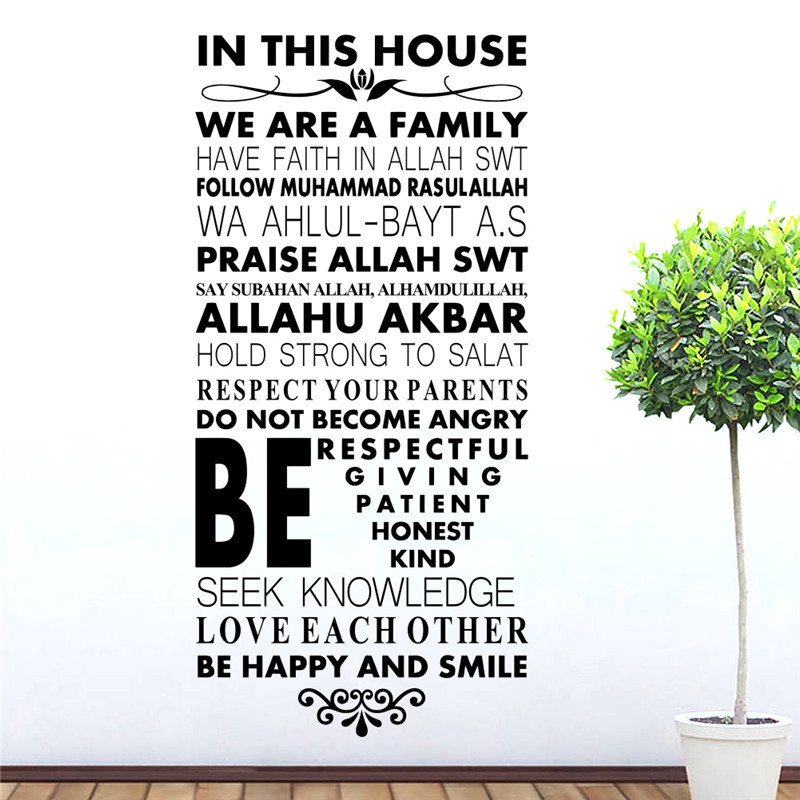 50*105cm IN THIS HOUSE WE WRE FAMILY Family Rules Inspiration Quote Happy  House Home Decor Wall Sticker Living Room Decoration In Wall Stickers From  Home ...
