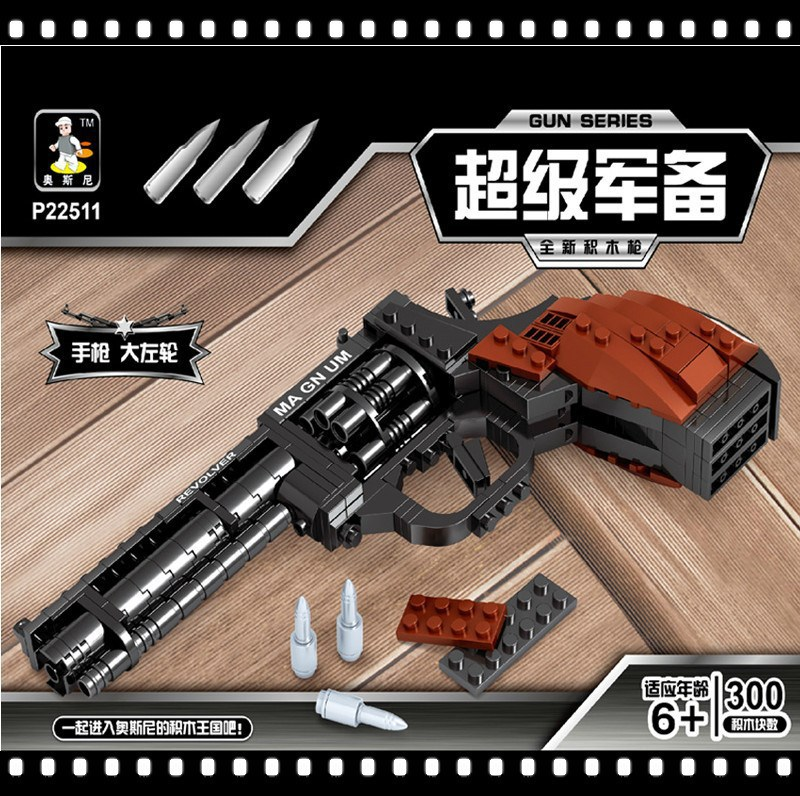 Ausini P22511 Revolver Pistol Power Gun Weapon Arms Model 3D Brick Building Block Set Toy Gift For Children