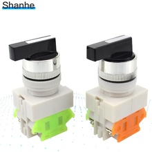Interruptor giratorio de 3 posiciones de 22mm, perilla selectora de 3 vías, interruptor de encendido de ignición