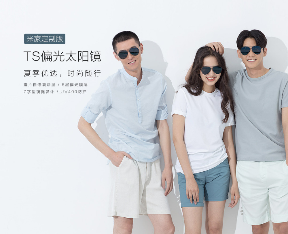 Xiaomi Mijia Turok Steinhardt TS Driver SunglassesTS Nylon Polarized Stainless SunGlass UV400 for Travel Driving unisex H20 (4)