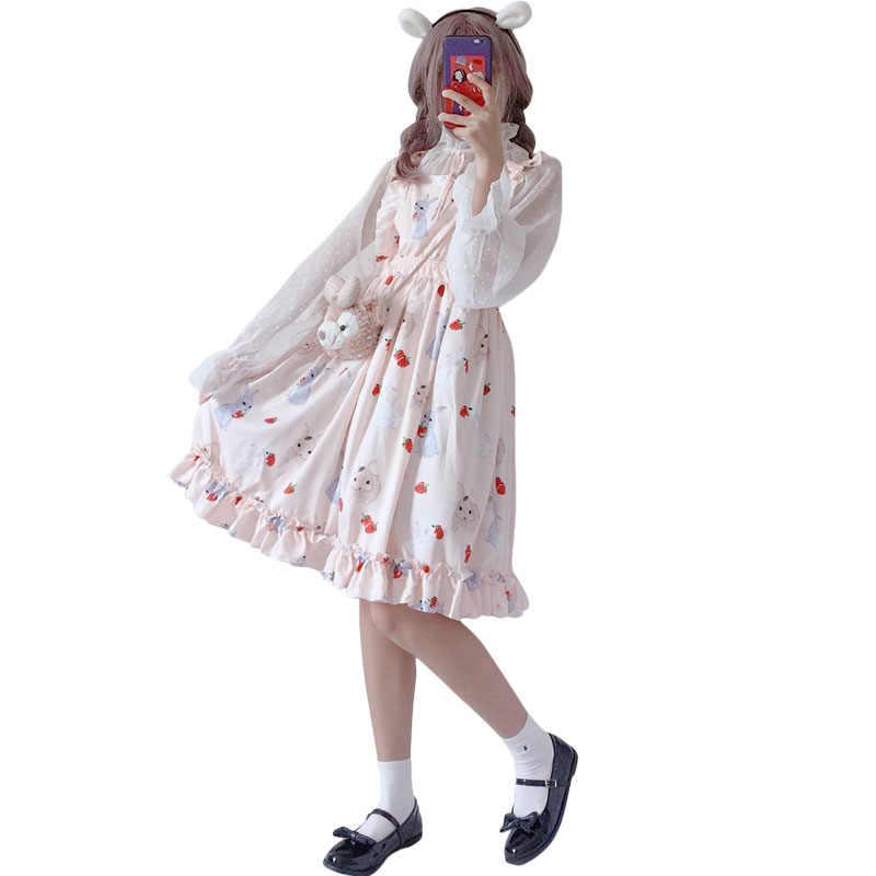 Étudiant d'été petite robe de sangle mignon frais femme mignon coréen Harajuku tissu pour les femmes femmes robes japon Kawaii Ulzzang