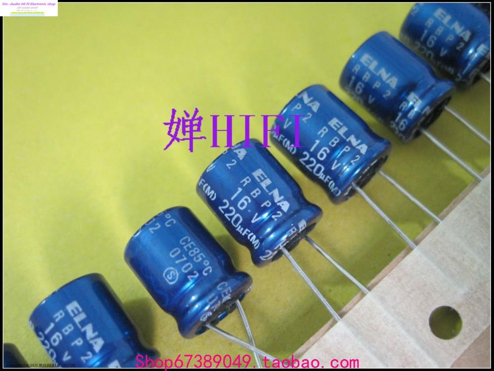 ELNA Japan 16V 10UF AUDIO Grade Electrolytic Capacitors 10 pcs// 20 pcs// 50pcs