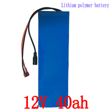 Free shipping 12V 40AH lithium battery ion pack rechargeable for laptop power bank 12v UPS cell electric bike +3A charger