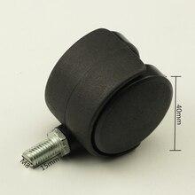 1 шт. черный пластик 40 мм Замена бесшумные поворотные ролики офисный стул мебель Оборудование диван колеса роликовые ролики