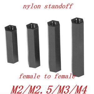 50PCS 20PCS nylon spacer M2 M2.5 M3 M4*L female to Female Black Nylon Standoff spacer(China)