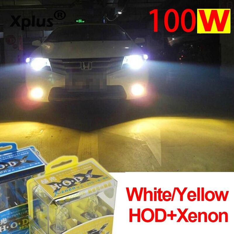 12 V 100 W 4300 K 3000 K Wit Geel/GOUD Auto HOD Halogeen Lampen ...