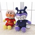 2pcs/lot Wholesales Anpanman Doll Brinquedos Juguetes Anpanman/Baikinman Plush Toy Classic Anime Kids Toys Birthday Gifts 36cm