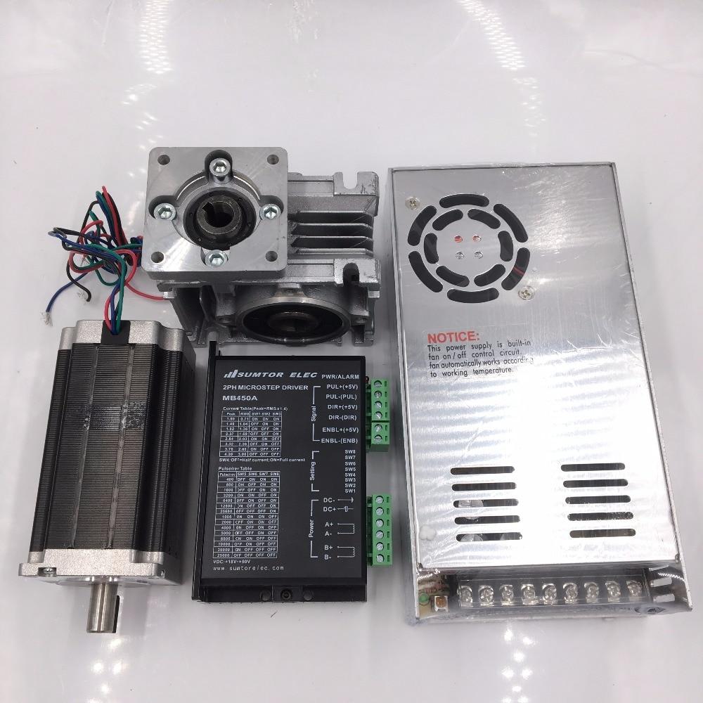 Nema23 Stepper Motor L56mm 7.5:1 Geared Worm Reducer Gearbox 8.25Nm 2ph DC24-50V 4.2A Geared Stepper Driver& Power Supply Kit dc 12v 22rpm high torque worm reducer geared motor double shaft gearbox motor