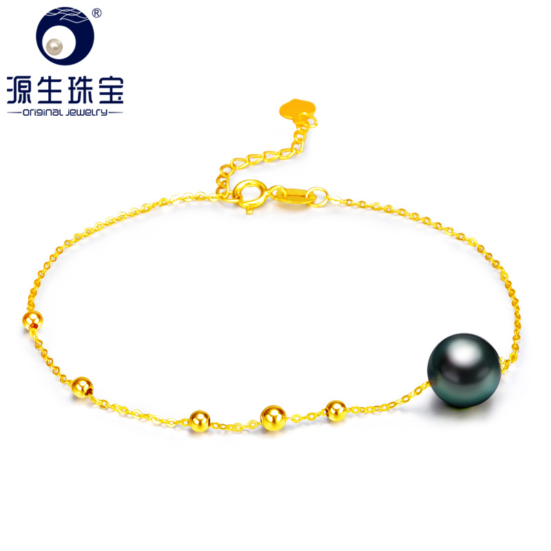[YS] bijoux fins meilleur cadeau 8-9mm perle Bracelet Simple conception 18 K or jaune unique perle Bracelet