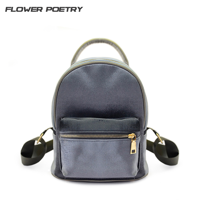 Women's small Backpack Stylish Faux Suede Backpack Casual Travel Bag Students Shoulder Bag School Bags For Teenager Girls