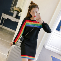 Two Piece Dress Women 2018 Spring Vintage Rainbow Striped Long Sleeve Pullover Knitted Split Pencil Skirt Clothing Set 4167