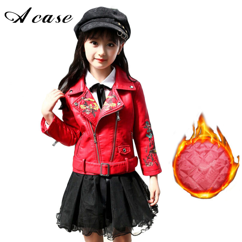 Cool Girl Pu Leather Jacket Embroidery 2018 New Spring Autumn Fashion Children Kids Clothes Short Coats 5 6 7 8 9 10 12 13 Years