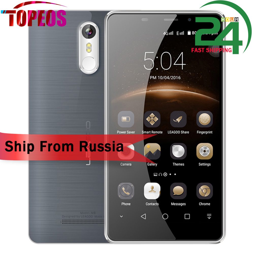 Original LEAGOO M8 MT6580A Quad Core 1 3Ghz Mobile Phone 5 7inch 13MP 2GB RAM 16GB