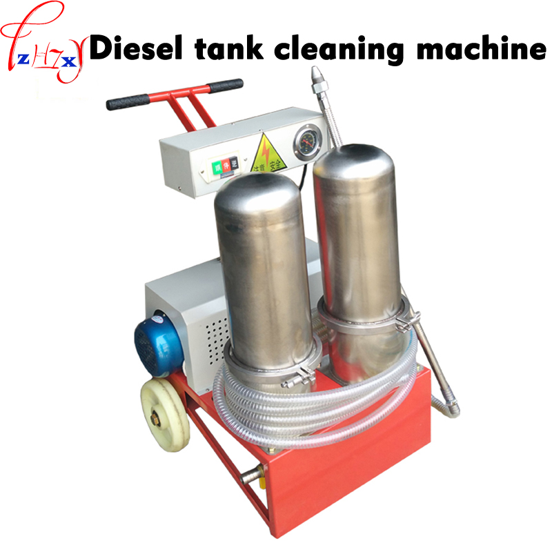 Car tank cleaning machine professional car tank cleaning machine car tank decontamination cleaning equipment 220V 550W