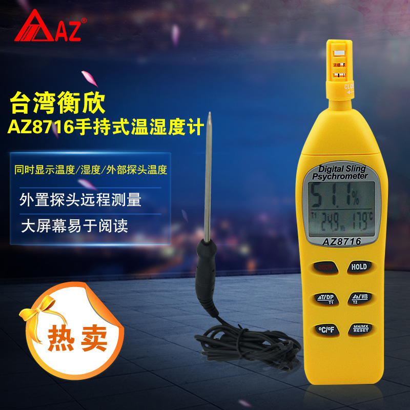 AZ8716 Digital Pocket Psychrometer Temperature and Humidity Meter Hygrometer with Dew Wet Bulb цена 2017