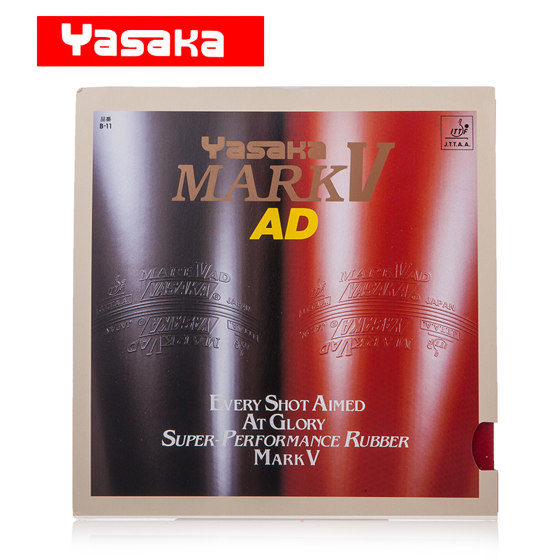 YASAKA MARK V AD Pips-in Table Tennis (PingPong) Rubber With Sponge [Playa PingPong]