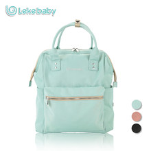 Lekebaby Oversized Opening Diaper Bag Backpack Built-in Steel Ring Support Nappy Tote Bag Large Capacity for Travel Outdoors(China)
