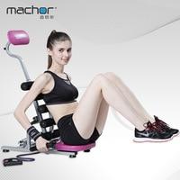 Ménage multifonctionnel Sit Up Banc Abdominale Traineranti-dérapage poignée poirier fonction yoga exercice Max Poids: 150 KG