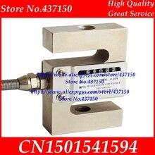 S type pull pressure sensor load cell pressure sensor 5kg 10kg 20kg 30kg 50kg 100kg 200kg 300kg 500kg 1T 1.5T 2T 3T 5T weighing