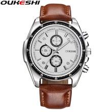 OUKESHI Reloj de Pulsera Hombres 2017 Top Famosa Marca De Lujo Reloj Hombre Reloj Reloj de Cuarzo Relogio masculino OKS17