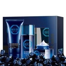 HANKEY MEN charcoal Energy Hydrating Repair Face Cream set Replenishment Shrinking Pore Face Care Refreshing Nourishing SkinCare