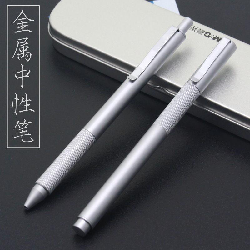 M&G Metal Low Center of Gravity Stainless Steel Gel Pen 0.5 Signing Pen 1PCS german imports schneider signing pen gel pen elegant business 1pcs