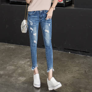 e-lzunion 2018 Hole Waist Skinny Lady Pants Woman Jeans