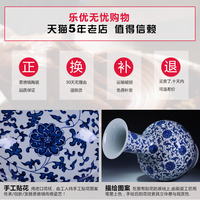 Jingdezhen blue and white porcelain vase ornaments with antique Chinese vase flower ornament Home Furnishing even large