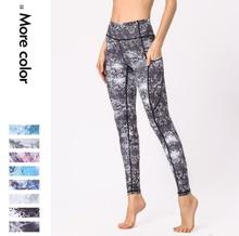 Women  Pants Sport leggings Stretched Fitness Workout Running Sportwear Seamless leggins sport women fitness Trousers