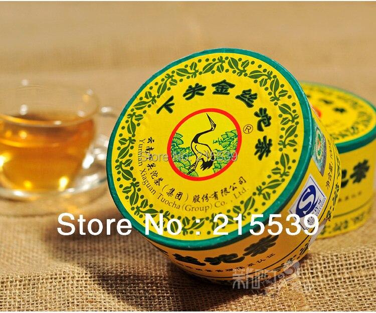 [GRANDNESS] 2012 yr Golden Silk XiaGuan JiaJi TuoCha Tuo Cha Pu'er Puer Pu Er Erh Tea 100g Raw Sheng Nice gift packing