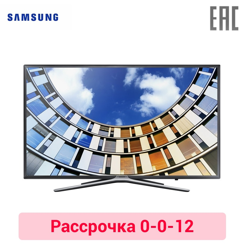 TV LED Samsung 32 UE32M5500AW televisor HD FullHD HDMI Smart TV set TVset Wifi tv 3239InchTv 0-0-12 dvb dvb-t dvb-t2 digital