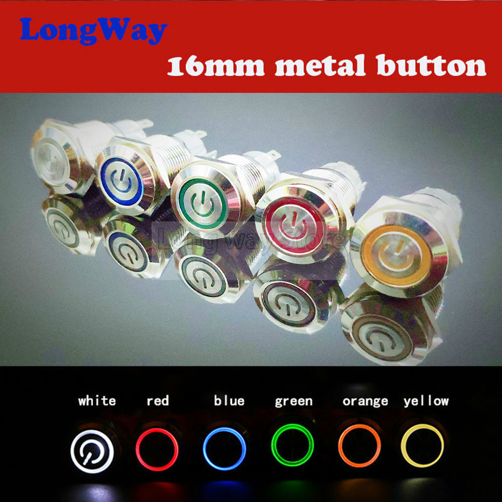 16mm 12V Red LED Power Push Button Switch Aluminum Metal Latching Waterproof  Kj
