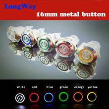 16mm metal push button switch Waterproof Flat circular button LED light self-lock self-reset button 1NO1NC power button switch(China)