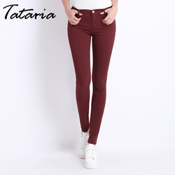 9b34d78326468 Jeans Female Denim Pants Candy Color Womens Jeans Donna Stretch Bottoms  Feminino Skinny Pants For Women