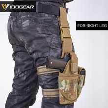 IDOGEAR Drop Thigh Holster Pistol Leg Holster Tactical Universal Right Airsoft Tactical Army Pistol Leg Holster Pouch 3522(China)