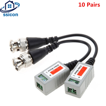 SSICON 10Pair CCTV UTP Video Balun AHD/CVI/TVI Twisted BNC CCTV Video Balun Passive Transceivers UTP Balun BNC Cat5 Up to 3000ft passive video balun for tradditional cctv system and analog camera and dvr 10pair free shipping